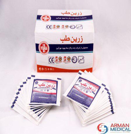 گاز استریل زرین طب ارزان و با کیفیت آرمان هلث